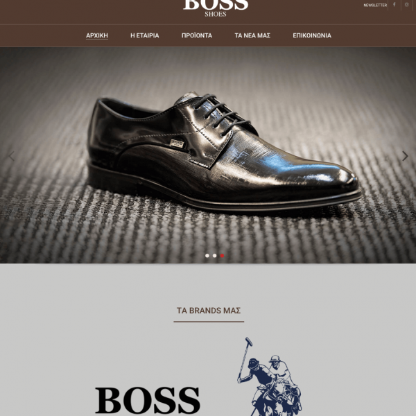 Ιστοσελίδα Boss-Shoes