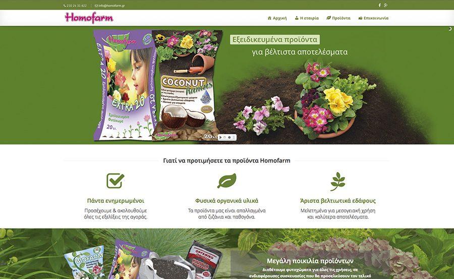 Homofarm website