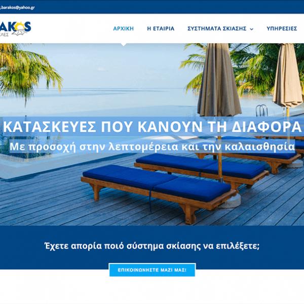 Ιστοσελίδα GDM Μπαράκος