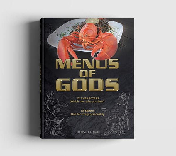 DTP – Βιβλίο μαγειρικής