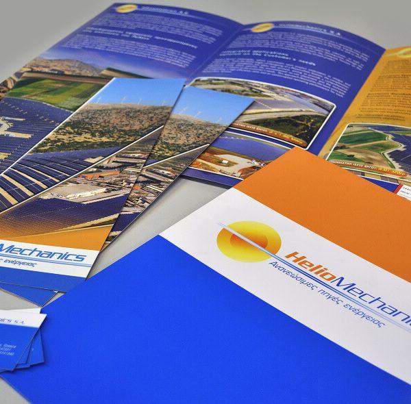 Heliomechanics SA – έντυπο φόλντερ κάρτες