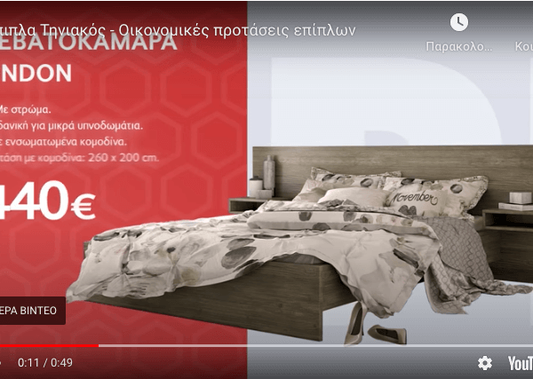 furniture promo videos for Social media and youtube
