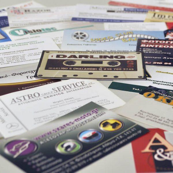 Μακέτες επαγγελματικών καρτών
