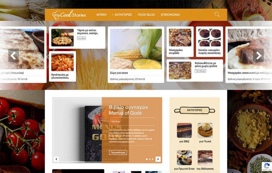 mycookstories foodblog