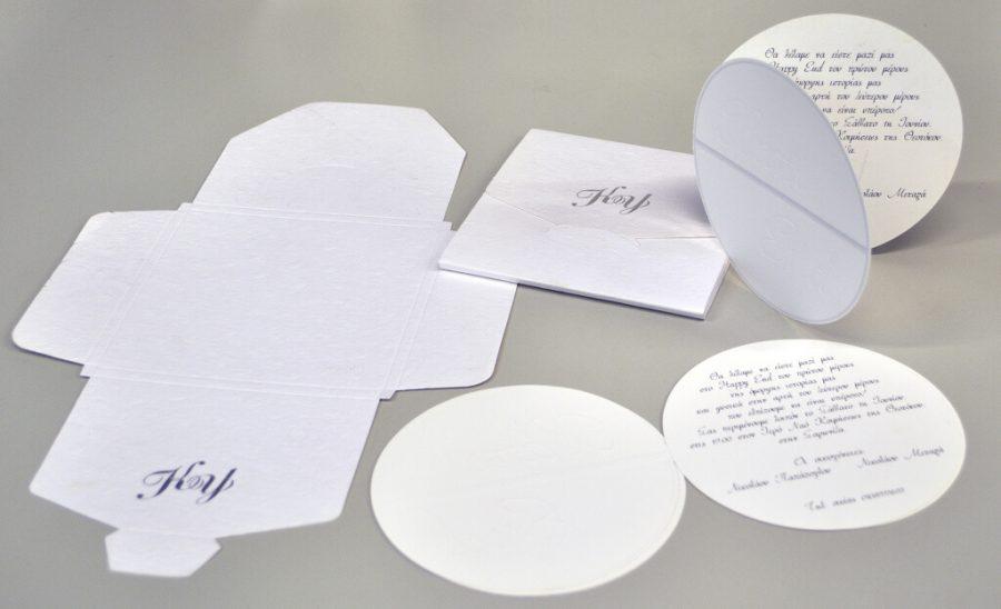 μακέτες για προσκλητήρια γαμου βαπτισης