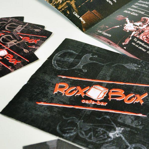 RoxBox bar Λογότυπο & κατάλογος