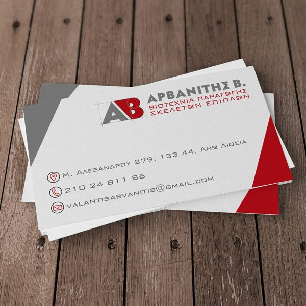 Λογότυπο και κάρτα Αρβανίτης