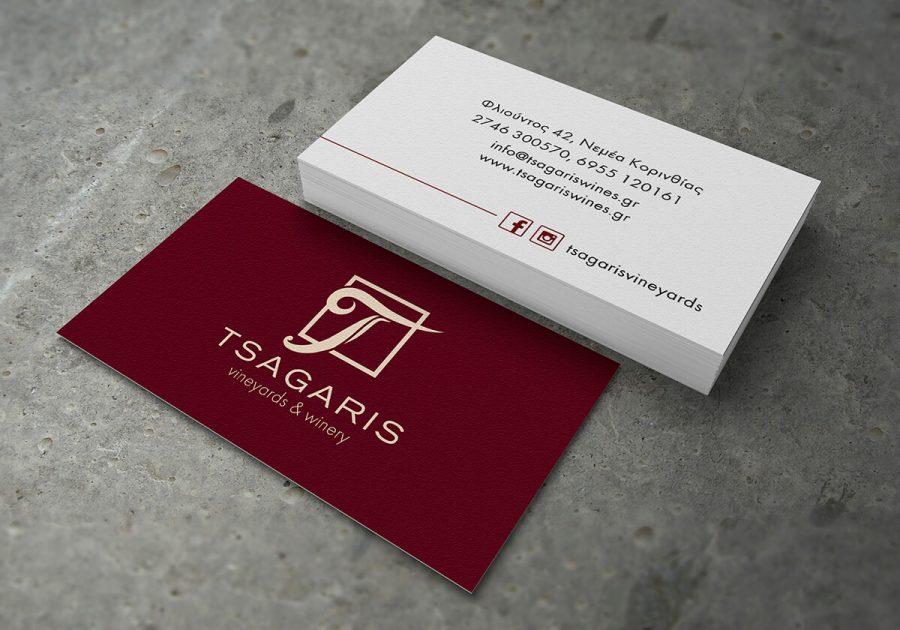 κατασκευη εταιρικών καρτών Τσαγκάρης
