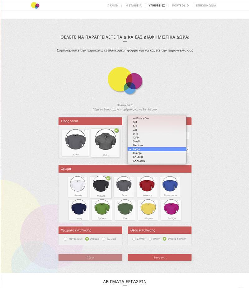 imagine arts website order sample