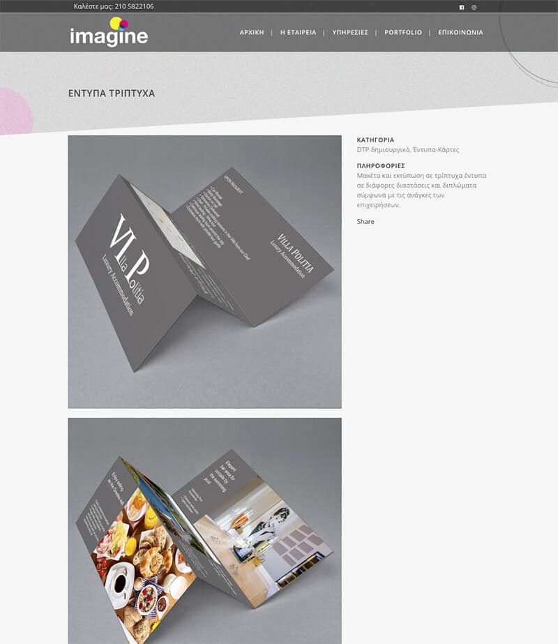 imagine arts website