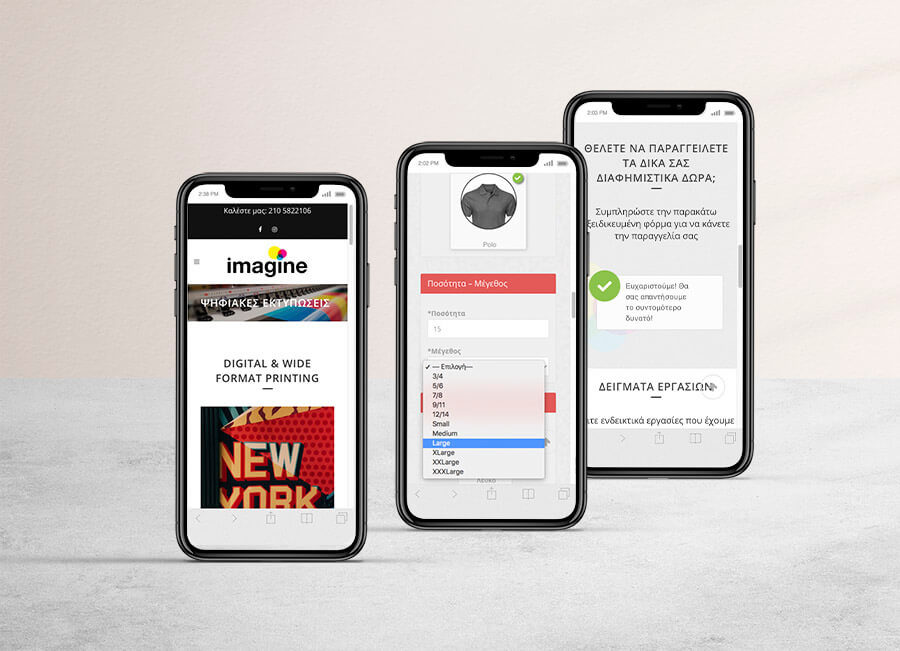 imagine arts mobile responsive
