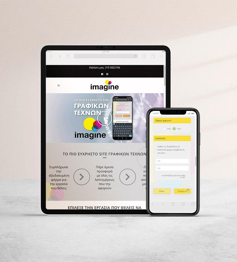imagine arts website responsive