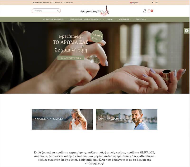 e-perfume perfumery site