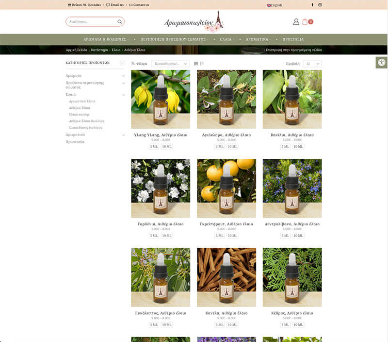 e-perfume site